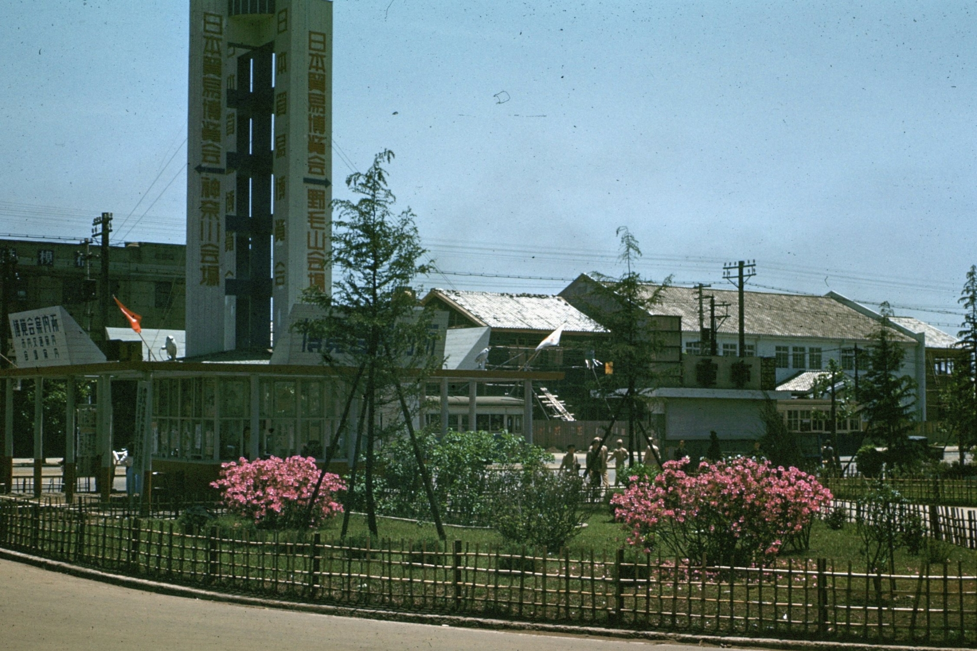 Tower for Japan Trade Exhibition at Yokohama  15 March - 15 June 1949